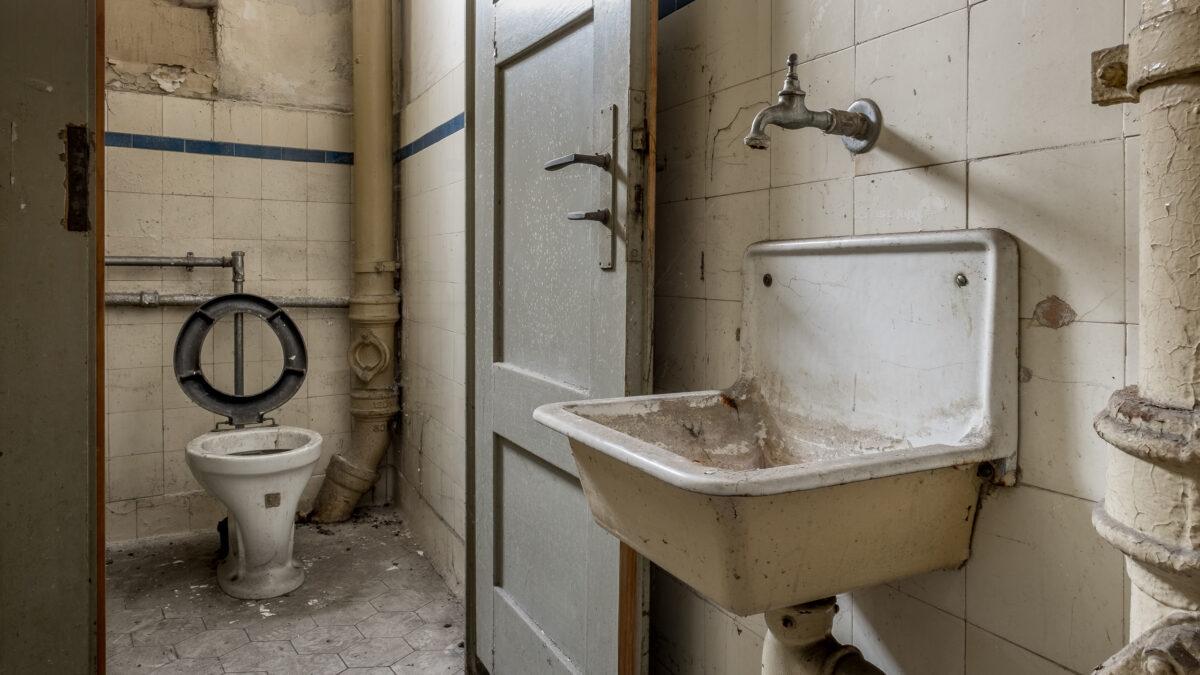 Toilette / 20170619131629