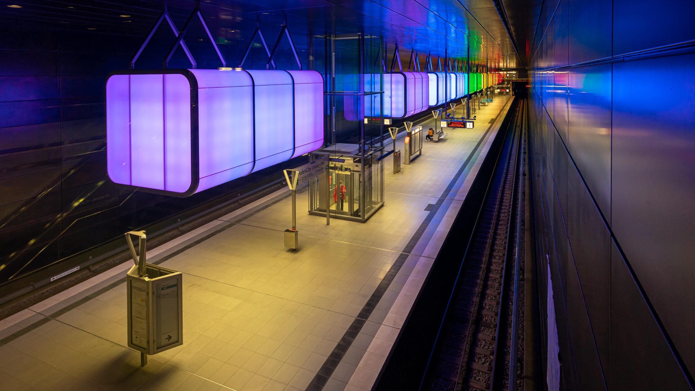 U-Bahn-Haltestelle HafenCity Universität Hamburg / 20210804122934